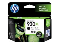 [INT4648] HP 920XL - 49 ml - Alto rendimiento